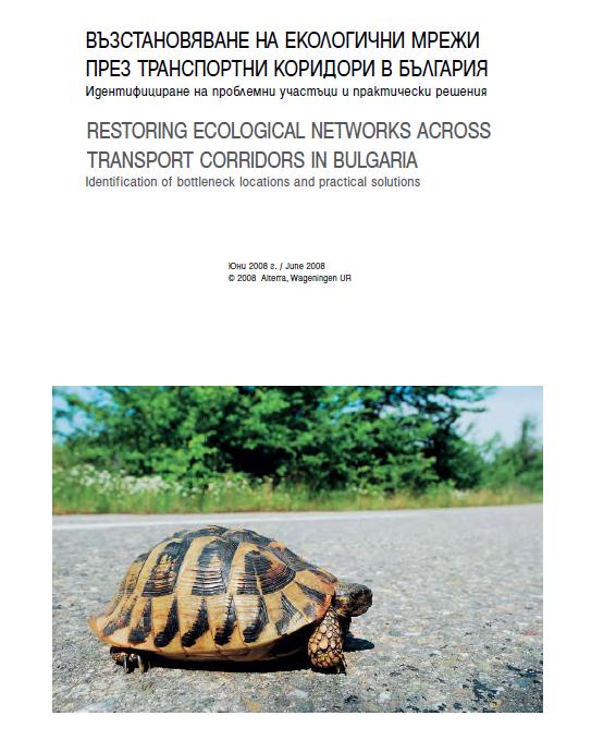 Restoring Ecological Networks Across Transport Corridors in Bulgaria. Alterra